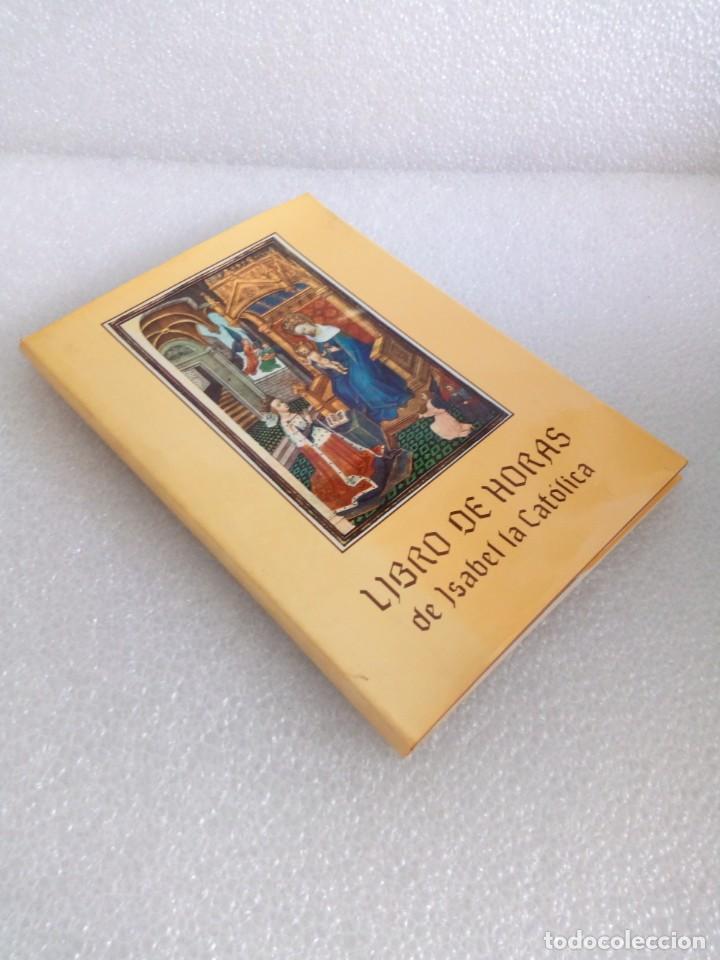 LIBRO DE HORAS DE ISABEL LA CATÓLICA / MATILDE LÓPEZ SERRANO (Libros de Segunda Mano - Religión)