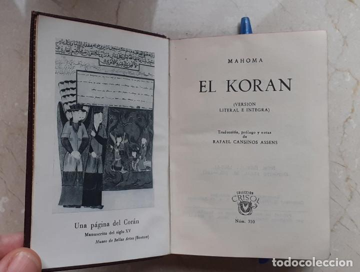 Libros de segunda mano: MAHOMA, EL KORAN. Aguilar - Foto 2 - 171145769