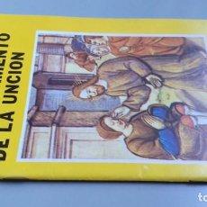 Libros de segunda mano: EL SACRAMENTO DE LA UNCION/ DIONISIO BOROBIO/ F305. Lote 171694595