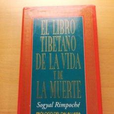 Libros de segunda mano: EL LIBRO TIBETANO DE LA VIDA Y DE LA MUERTE (SOGYAL RIMPOCHÉ) CÍRCULO DE LECTORES. Lote 171792782