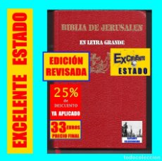 Libros de segunda mano: BIBLIA DE JERUSALÉN EN LETRA GRANDE NUEVA EDICIÓN TOTALMENTE REVISADA DESCLEÉ DE BROUWER - 33 EUROS. Lote 171837290