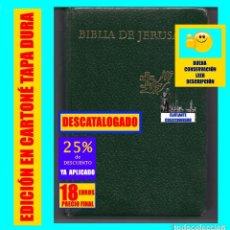 Libros de segunda mano: BIBLIA DE JERUSALEN DESCLEE DE BROUWER 1978 NUEVA EDICIÓN REVISADA Y AUMENTADA - ILUSTRADA CON MAPAS. Lote 171837522