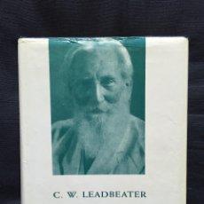 Libros de segunda mano: LA VIDA INTERNA. C.W. LEADBEATER. Lote 173519495