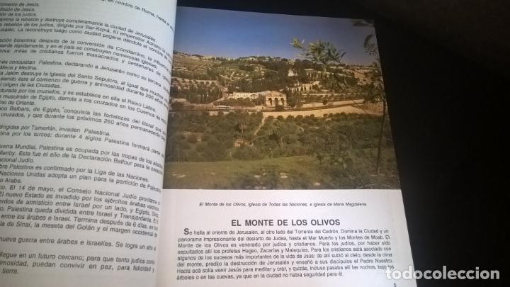Libros de segunda mano: ESTA TIERRA DE DIOS POR SAMI AWWAD. UNA TIERRA- TRES RELIGIONES. - Foto 9 - 173580002