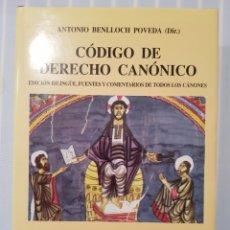 Libros de segunda mano: CÓDIGO DE DERECHO CANÓNICO. Lote 173993398