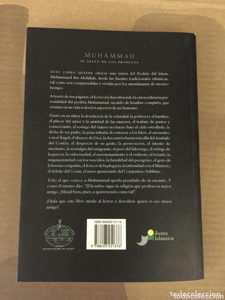 Libros de segunda mano: MUHAMMAD EL SELLO DE LOS PROFETAS - Foto 2 - 174018479
