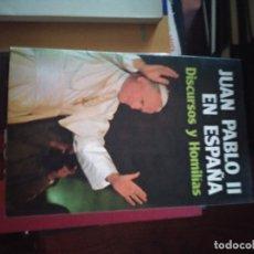 Libros de segunda mano: JUAN PABLO II EN ESPAÑA (DISCURSOS Y HOMILÍAS) - JUAN PABLO II, PAPA, SANTO. Lote 174357549