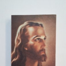 Libros de segunda mano: EL DRAMA DE JESUS. - JOSE JULIO MARTINEZ. TDK416. Lote 175027317