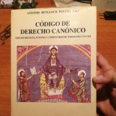 Libros de segunda mano: CODIGO DE DERECHO CANONICO. Lote 175375700