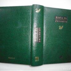 Libros de segunda mano: BIBLIA DE JERUSALÉN Y96006. Lote 176631742