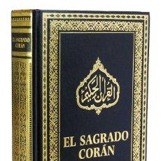 Libros de segunda mano: EL SAGRADO CORÁN. ISLAM INTERNATIONAL PUBLICATIONS. Lote 177849948