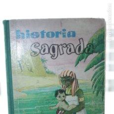 Libros de segunda mano: HISTORIA SAGRADA. EDICIONES S.M.. Lote 178592415
