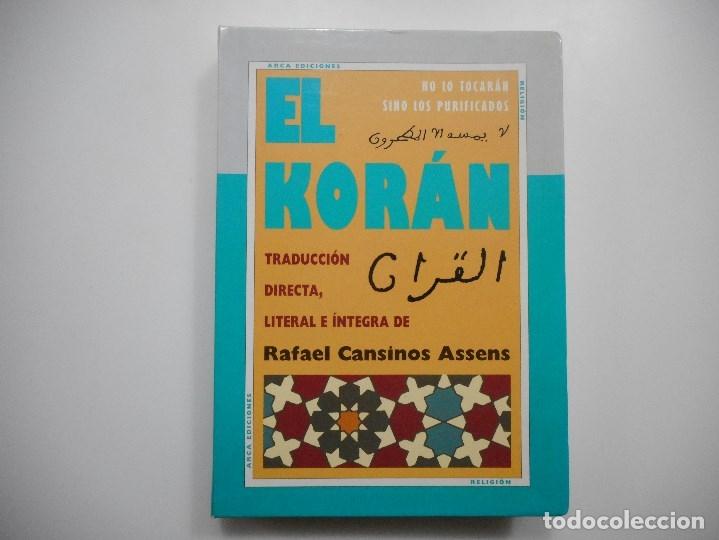 MAHOMA EL KORÁN Y96492 (Libros de Segunda Mano - Religión)