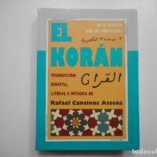 Libros de segunda mano: MAHOMA EL KORÁN Y96492 . Lote 179152715