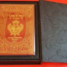 Libros de segunda mano: LIBRO DE HORAS DE CARLOS V.. Lote 179395470