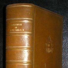 Libros de segunda mano: ENCICLICAS DE JUAN PABLO II. ENCUADERNACION DE LUJO PLENA PIEL . Lote 39386294