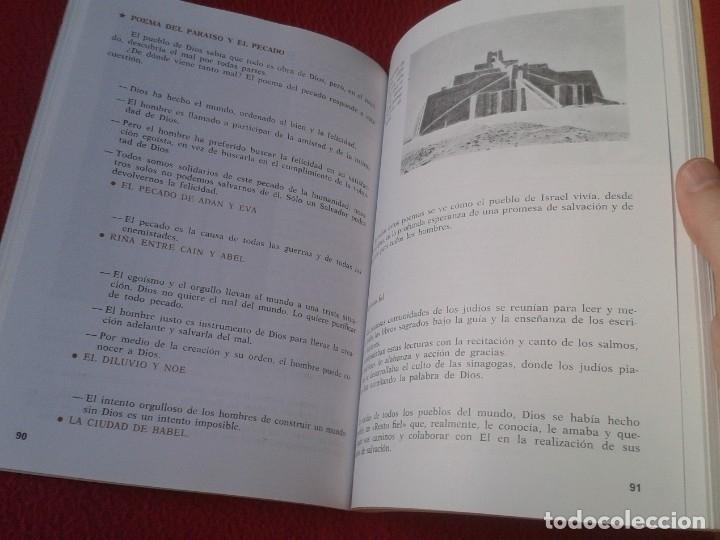 Libros de segunda mano: LIBRO DIOS NUESTRO SALVADOR BASSÓ CURSO DE CATEQUESIS 1º TEIDE 1968 190 PÁGINAS VER FOTOS Y DESCRIPC - Foto 5 - 180101750