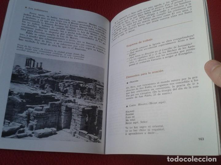 Libros de segunda mano: LIBRO DIOS NUESTRO SALVADOR BASSÓ CURSO DE CATEQUESIS 1º TEIDE 1968 190 PÁGINAS VER FOTOS Y DESCRIPC - Foto 6 - 180101750
