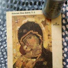 Libros de segunda mano: FOLLETO ID Y ENSEÑAD.1962. VLADIMIR SANTA MARIA DE RUSIA. 61-H. Lote 180174460