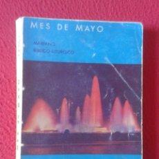 Libros de segunda mano: LIBRO MARÍA LA OBRA MAESTRA DE DIOS MES DE MAYO MARIANO BÍBLICO-LITÚRGICO ROSCHINI-MARIN 1964 VER FO. Lote 180481091