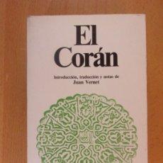 Libros de segunda mano: EL CORÁN / 1991. PLANETA. Lote 182414320