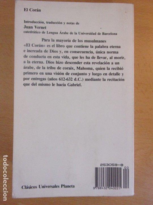 Libros de segunda mano: EL CORÁN / 1991. PLANETA - Foto 2 - 182414320