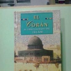 Libros de segunda mano: LMV - EL CORAN, EL LIBRO SAGRADO DEL ISLÁM. Lote 182889865