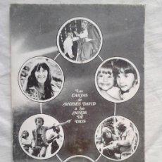 Libros de segunda mano: LAS CARTAS DE MOISÉS DAVID A LOS NIÑOS DE DIOS (1974). Lote 184183596