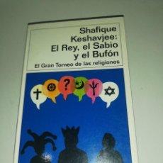Libros de segunda mano: SHAFIQUE KESHAVJEE, EL REY, EL SABIO Y EL BUFON. Lote 189449591
