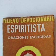 Libros de segunda mano: NUEVO DEVOCIONARIO ESPIRITISTA. AUTOR: ALLAN KARDEC. Lote 277255873