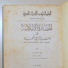 Libros de segunda mano: MEZ, ADAM - DIE RENAISSANCE DES ISLAM - LIBRO EN ÁRABE. Lote 190802331