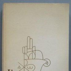 Libros de segunda mano: 1965.- LA HISTORIA BIBLICA. Lote 194223637