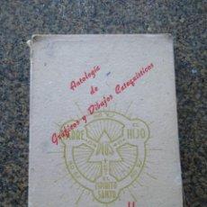 Libros de segunda mano: ANTOLOGIA DE GRAFICOS Y DIBUJOS CATEQUISTICOS -- II -- CREDO Y NOVISIMOS -- COMPLETO --. Lote 194393808