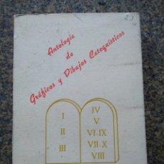 Libros de segunda mano: ANTOLOGIA DE GRAFICOS Y DIBUJOS CATEQUISTICOS -- VII -- MANDAMIENTOS -- COMPLETO --. Lote 194394090