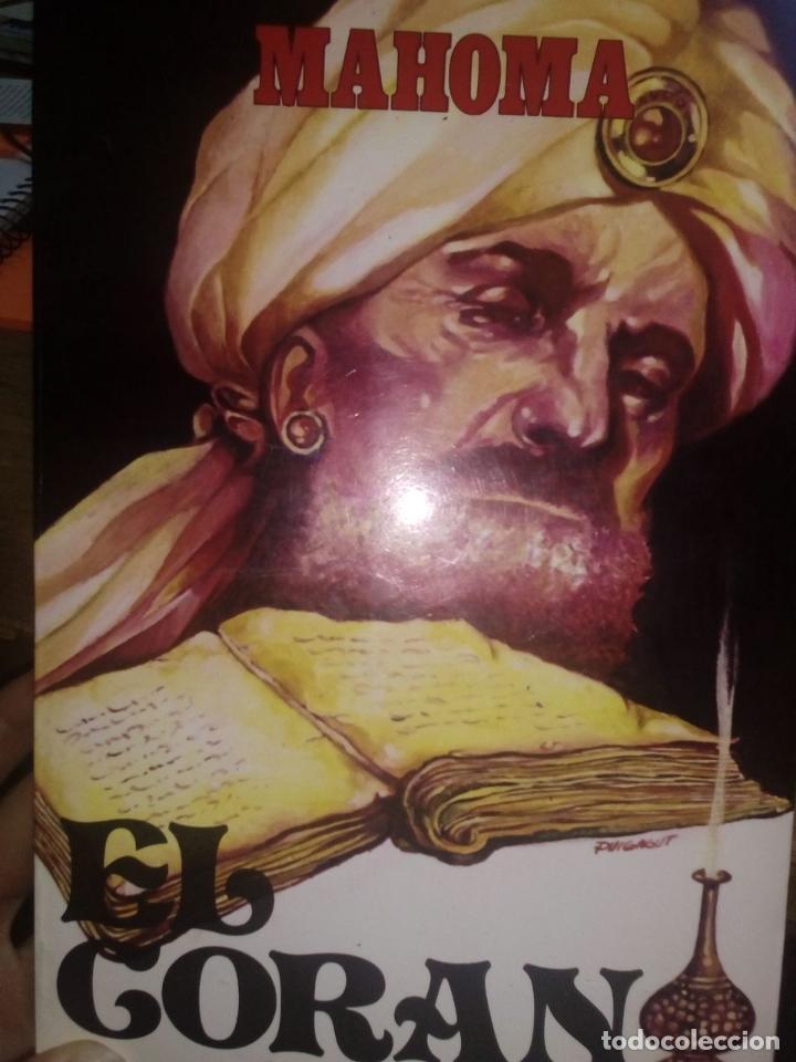 MAHOMA: EL CORÁN (Libros de Segunda Mano - Religión)