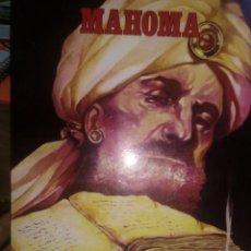 Libros de segunda mano: MAHOMA: EL CORÁN. Lote 194516001
