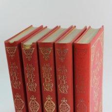 Libros de segunda mano: L-5461. LAS GRANDES RELIGIONES. RIZZOLI ED, MILANO. 1965. 5 TOMOS.. Lote 194690592