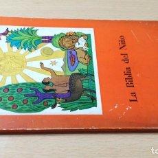 Libros de segunda mano: LA BIBLIA DEL NIÑO - JACOB ECKER - VERBO DIVINOLL601. Lote 194733467