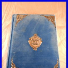 Libros de segunda mano: LIBRO DE LA VIRGEN EDIC. JOKER 1963 EDICION DE LUJO CON LAMINAS Y TERCIOPELO. Lote 194748736