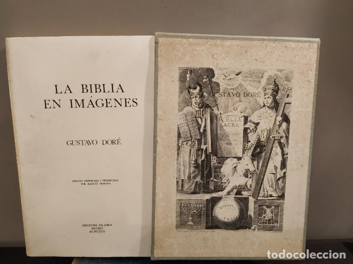 LA BIBLIA EN IMAGENES, GUSTAVO DORE, MANUEL MORERA 1979, PRIMERA EDICION (Libros de Segunda Mano - Religión)