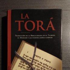 Libros de segunda mano: LA TORÁ. ED DANIEL BEN ITZJAK. ED. MARTÍNEZ ROCA.. Lote 194968075