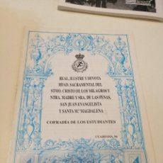Libros de segunda mano: G-KUKI84 REVISTA SEMANA SANTA CUARESMA 96 COFRADIA DE LOS ESTUDIANTES . Lote 195037497