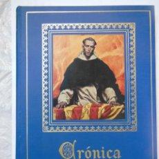 Libros de segunda mano: CRÓNICA DE LA EXPOSICIÓN VICENTINA. V CENTENARIO DE LA CANONIZACIÓN DE SAN VICENTE FERRER. 1957. Lote 195164606