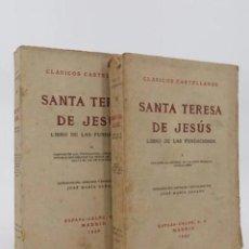 Libros de segunda mano: CLÁSICOS CASTELLANOS. SANTA TERESA DE JESÚS. LIBRO DE LAS FUNDACIONES TOMOS I Y II. 1940. Lote 195215632