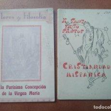 Libros de segunda mano: LOTE DE 2 LIBRITOS RELIGIOSOS, FLORES Y FILOSOFIA A LA PURISIMA VIRGEN MARIA , A SANTIAGO. Lote 195223018