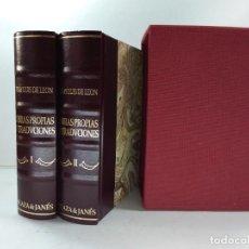Libros de segunda mano: OBRAS PROPIAS Y TRADUCIONES LATINAS, GRIEGAS, Y ITALIANAS. FRAY LUIS DE LEÓN. FACSÍMIL DE 1631. Lote 195230427