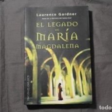 Libros de segunda mano: EL LEGADO DE MARÍA MAGDALENA. LAURENCE GARDNER. Lote 195338092