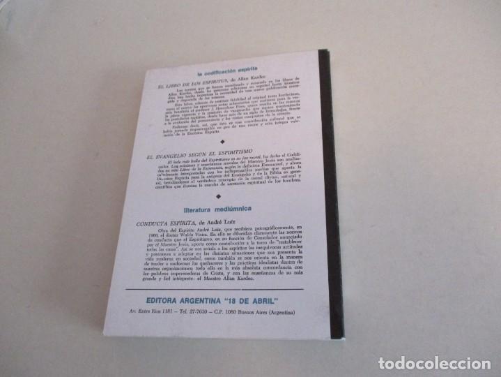Libros de segunda mano: Qué es el Espiritismo . ALLAN KARDEC. - Foto 4 - 195368743