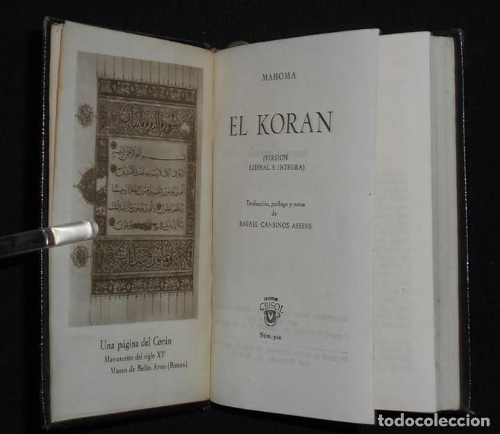 Libros de segunda mano: PCBROS - KORAN - VERSIÓN LITERAL E INTEGRAL - AGUILAR - COL. CRISOL Nº 310 - ED. - 2ª.- 1954 - Foto 5 - 195391060
