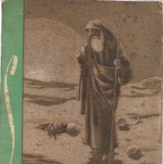 Libros de segunda mano: LAS SETENTA SEMANAS DANIÉLICAS Y EL PUEBLO JUDÍO.. Lote 196838228
